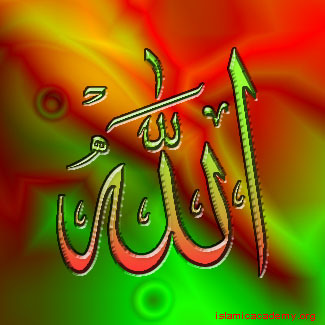 Allah Hot Colors