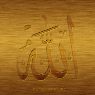 Allah on Wood